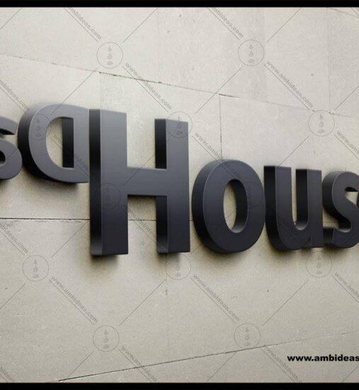 HOUSE - 3